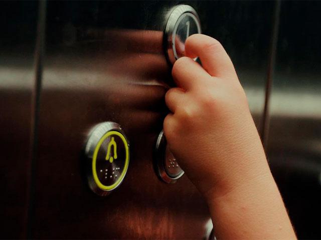Тренинг для зависимых «Случай в лифте»